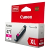 Картриджи Canon PGI-470/CLI-471