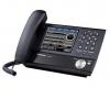Телефония IP