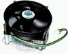 Вентилятор процессора P4 S775