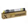 Тонер-картридж 006R01012 (Xerox Phaser 790) (6000стр) жел, (о)
