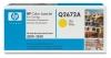 Картридж Q2672A (HP Color LJ3500/3550) (4000стр) жел, (о)