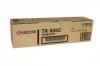 Тонер-картридж TK-805C (Kyocera-Mita КМ-850D) (10000стр) син,(370AL510) (о)