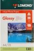 Бумага для стр. принтеров (130г/м2, 25л, А4 глянцевая 1-ст) 0102041 Lomond