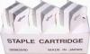 Картридж MS-2 (3 x 5000 скрепок) для финишера Mita AS-F6010, DF-71E 36882040