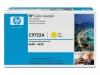 Картридж C9722A (HP Color LJ4600/4650) (8000стр) жел, (о)