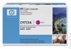 Картридж C9723A (HP Color LJ4600/4650) (8000стр) крас, (о)