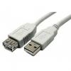 Удлинитель кабеля USB 2.0 [Ап - Ам] 1,8м (USB2.0-AM/AF)
