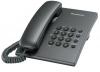 Телефон Panasonic KX-TS2350RUT (титан) {повторн. набор, тон/импульс, регулировка громкости}