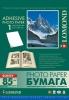 Бумага самоклеящаяся глянцевая для струйных принтеров и МФУ (А4, 85г/м2, 25л)   2410003 Lomond