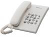 Телефон Panasonic KX-TS2350RUW (белый) {повторн. набор, тон/импульс, регулировка громкости}