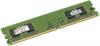 Модуль памяти 256МВ DDR II PC2-4200 (533M) (Kingston)