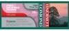 Бумага для плоттеров 610мм x 30м x 50,8мм, 150 г/м2, глянцевая, (1204031) Lomond