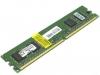 Модуль памяти 256МВ DDR II PC2-5300 (667M) (Kingston)