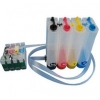 СНПЧ для EPSON Stylus С79/CX3900/4900/СХ6900F/5900