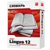 ABBYY Lingvo 12 Английская версия (коробка)