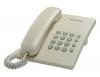 Телефон Panasonic KX-TS2350RUJ (бежевый) {повторн. набор, тон/импульс, регулировка громкости}