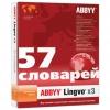 ABBYY Lingvo х3 Английская версия (коробка)