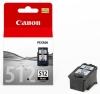 Картридж  PG-512 (Canon Pixma MP240/MP250/MP260/MP480) черн, (о) повышенной емкости (2969B007)