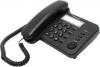 Телефон Panasonic KX-TS2352RUB (черный) {порт для доп. телеф. оборуд.,4 уровня гром}