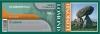 Бумага для плоттеров 914мм x 45м x 50,8мм, 90 г/м2, для САПР и ГИС, матовая, (1202012) Lomond