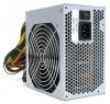 Блок питания 500W FSP 500PNR (12сm fan,24+8 pin, 24+4 pin, 20+4 pin, 3*SATA, кабель 40см)  ATX