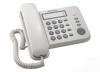 Телефон Panasonic KX-TS2352RUW (белый)  {порт для доп. телеф. оборуд.,4 уровня гром}