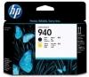 Печатающая головка C4900A (HP Officejet Pro 8000) черная и желтая, (о) №940