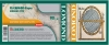Бумага для плоттеров 914мм x 45м x 50,8мм, 90 г/м2, эконом матовая, (1202112) Lomond