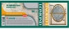 Бумага для плоттеров 1067мм x 45м x 50мм, 90 г/м2 , матовая эконом, (1202113) Lomond