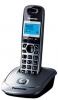 Радиотелефон Panasonic KX-TG2511RUM {АОН, 10 полиф. мелодий, тел.книга 50 номеров} серый металлик