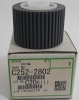 Ролик подачи бумаги  JP730/DX2330 (o) C2522802 Paper Feed