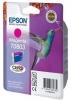 Картридж  C13T08034011 (Epson Stylus Photo P50/PX660/PX720WD/PX820FWD) (330стр) крас, (o)
