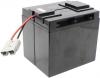 Батарея APC RBC7 (BP1400I,SUV1400I,SU1400I)