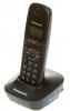 Радиотелефон Panasonic KX-TG1611RUH {АОН, Caller ID, 12 мелодий, тел.книга 50 номеров} черно-серый