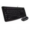 Комплект K&M (USB) Logitech MK120 Black  (920-002561) проводная!