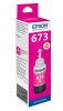 Картридж C13T67334A (Epson Inkjet Photo L800) (70ml) красный, (о)