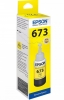 Картридж C13T67344A (Epson Inkjet Photo L800) (70ml) желтый, (о)