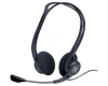 Гарнитура Logitech Stereo Headset PC 960 USB наушники+микрофон (981-000100)