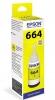 Картридж C13T66444A (Epson Inkjet L100/L200/L350/L355/L550) (70ml) желтый (о)