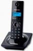 Радиотелефон Panasonic KX-TG1711RUB {АОН, Caller ID, 12 мелодий, тел.книга 50 номеров} черный
