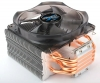Вентилятор процессора ZALMAN CNPS10X Optima (S1156/1366/775/AM3/AM2+/AM2/, Al+тепловые трубки)