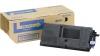 Тонер-картридж TK-3110 (Kyocera FS-4100DN) (15500стр) (1T02MT0NL0)  (о)