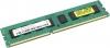 Модуль памяти 4GB DDR-III PC3-10600 1333MHz (HY)