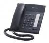 Телефон Panasonic KX-TS2382RUB (черный) {однокнопочный набор 20 номеров, повторный набор}