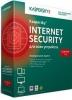ПО Антивирус Касперского Internet Security для всех устройств (1год, 5 ПК)