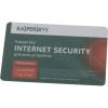 ПО Антивирус Касперского Internet Security для всех устройств (1год, 3 устройства, ПРОДЛЕНИЕ)