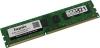 Модуль памяти 4GB DDR-III PC3-12800 1600MHz (HY)