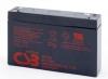 Батарея UPS 6V  7,2H СSB GP 672