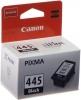 Картридж  PG-445 (Canon Pixma MG2440/MG2540) черн, (о)  180 стр. 8283B001