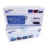 Картридж CE411A (HP Color LJ M351/M375/M451/M475) (2600стр) син,  (Uniton Premium)